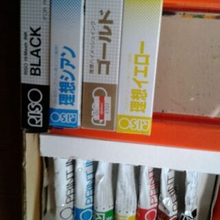 ☆インク付き プリントゴッコB6☆ − 北海道