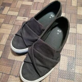 女性用靴22.5と23cm