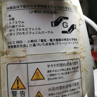 オイルヒーター - 家電