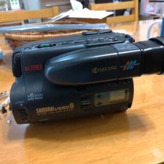 Video8 KX-77CV 京セラ 8mmビデオ ジャンク