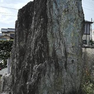 庭石多数【無料/至急引き取り随時募集中】