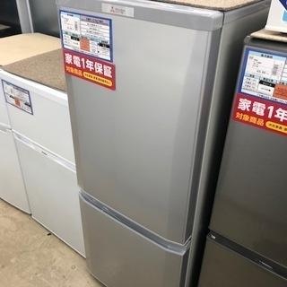 1年動作保証付 2019年製 MITSUBISHI 2ドア冷蔵庫...