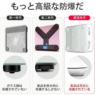 体重計 体組成計 体脂肪/筋肉量/骨量/体水分率/基礎代謝量/BMIなど測定可能 計量範囲:0.2-180kg 精度50g Bluetooth対応 iOS/Androidアプリで健康管理(純白) - 浜松市