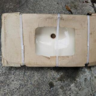 洗面器 未使用品