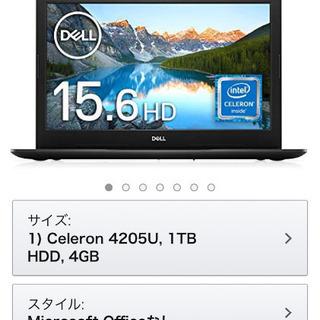ほぼ新品!Dellノートパソコン!利用1ヶ月半!