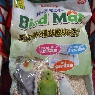 バードマット3個セット(鳥用の敷材)
