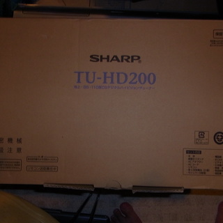 SHARP 地上デジタル チューナー TU-HD200 です