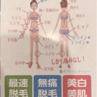 人気のVIO3000円🌟
