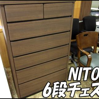 TS ニトリ/NITORI 6段チェスト FLORE ブラウン系...