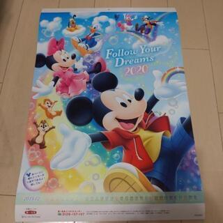ディズニー カレンダー 壁掛け大判