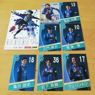 アビスパ福岡選手カード