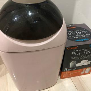 コンビ 匂いクルルンポイ  3個パック とゴミ箱本体