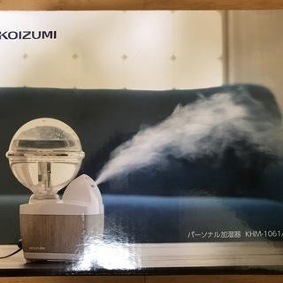 【新品・未使用】 コイズミ 超音波式小型加湿器 LEDイルミネー...