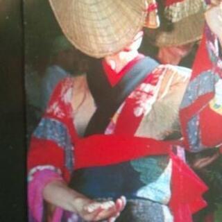 西馬音内盆踊り《国指定重要無形民俗文化財》デモ&レクチャー