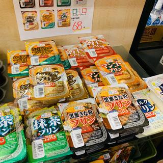 こんにゃくプリンBIG 150円→68円!