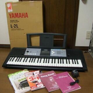 YAMAHA PORTATONE PSR-E233 61鍵盤 オ...