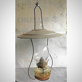 会津蔵出し 古いランプ  時代物
