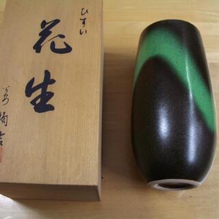 花器・たちきち(未使用)