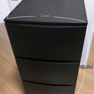 収納ボックス プラスチックケース3段 譲ります