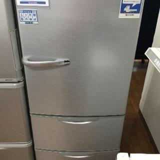 6ヶ月保証 AQUA 3ドア冷蔵庫