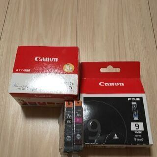 Canon 純正 インク