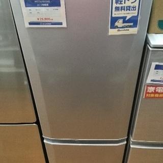 1年保証 MITSUBISHI 2ドア冷蔵庫