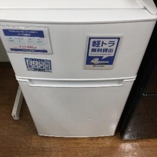 6ヶ月保証 TAGlabel 2ドア冷蔵庫