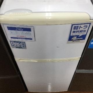 6ヶ月保証 SANYO 2ドア冷蔵庫