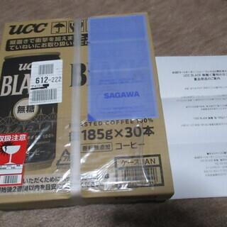 UCC ブラックコーヒー無糖 185g×30本 1ケース新品未開封