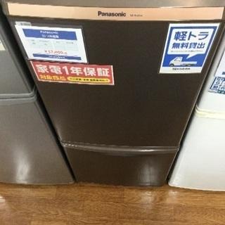 1年保証 Panasonic 2ドア冷蔵庫
