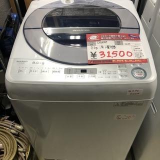 ☆中古 激安!! SHARP 全自動電気洗濯機 8kg ES-G...