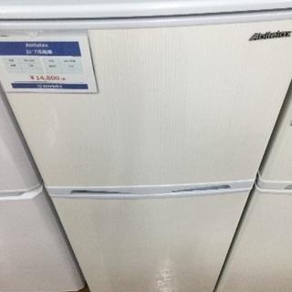 安心6ヶ月保証 Abitelax 2ドア冷蔵庫