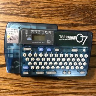 テプラTR 07