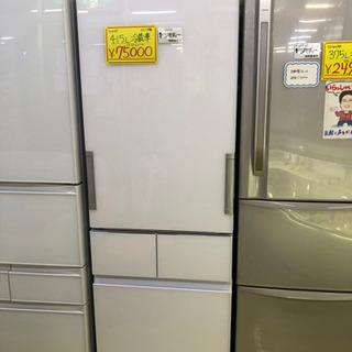 SHARP◆シャープ◆2017年製◆家庭用 冷凍冷蔵庫◆SJ-G...