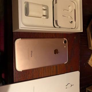 iPhone7 32G キャリアau 2台まとめて30000円