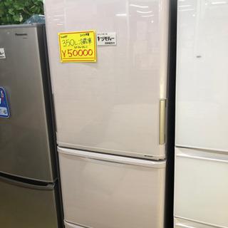 SHARP◆シャープ◆2016年製◆家庭用 冷凍冷蔵庫◆SJ-P...