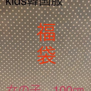 子供服 韓国服セット