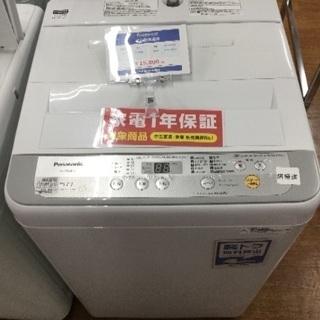 1年保証 Panasonic 全自動洗濯機