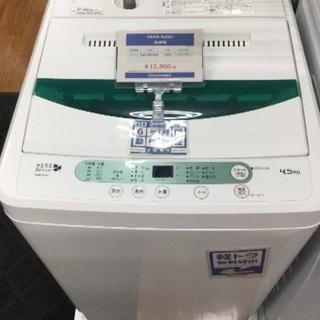 6ヶ月保証 HERBRelax 全自動洗濯機