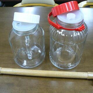 梅酒瓶2個(ガラス製)+手すり(60cm)差し上げます。