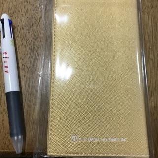 2020年手帳(新品)クーポン付き