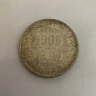 1964年東京オリンピック記念硬貨1000円
