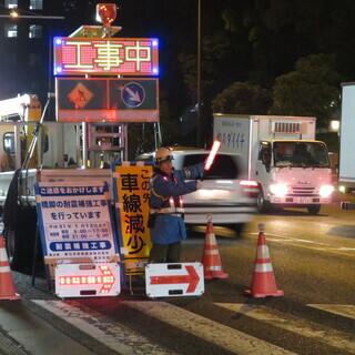 渋谷駅周辺で働いてみませんか?
