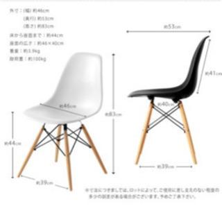 椅子(ブラック)二脚セットでお譲りします。