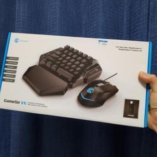 ゲーミングマウス GameSirVX  PS3 PS4 Xbox...