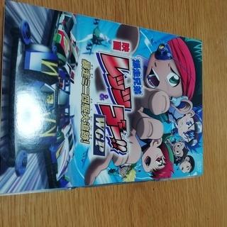 レッツアンドゴー・映画DVD