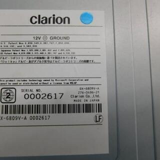 VW フォルクスワーゲン 純正 オプションナビ 308SDCW SDD10.0 ポロ ゴルフ - 売ります・あげます