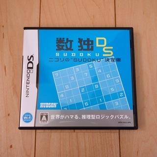 DSソフト「数独DS ニコリのSUDOKU決定版」(箱・説明書付き)