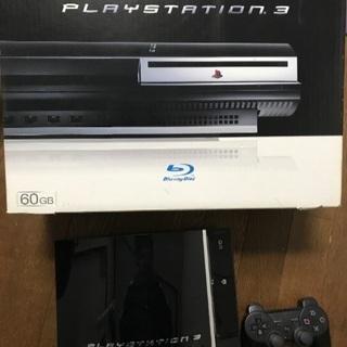 【値下げしました】PS3 60GB 初期型 動作確認済み