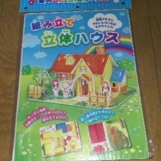 おもちゃ 組み立てハウス
